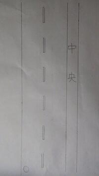 原付の進路変更の仕方。軌跡。  添付の画像は第一通行帯と第二通行帯、○は原付を表しています。第二通行帯へ進路変更するにはどのようにすればよいか分かりません。 軌跡で表してくれると分かりやすいのですが。