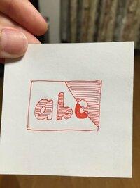 パワーポイントで図のように文字の一部分だけ色を変えたいのですがどうすれば良いのでしょうか?