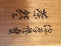 の 土 漢字 へん 土に博の右側の漢字の読み方を教えてください