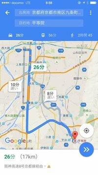 京都 東寺 〜宇治の平等院 までの間、もしくは宇治の平等院周辺のどこかで昼食をとりたいと考えております。 家族3人で行きます。 予算は一人当たり1500円までであれば嬉しいなあ…というところです。 おそらく掲載写真のルートで東寺→平等院の方向で移動します。この道中のどこかか平等院周辺で、オススメのお店があれば教えてください。