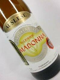 このワインに合うおつまみを考えて下さい。 ドイツワインの「マドンナ・アウスレーゼ」です。