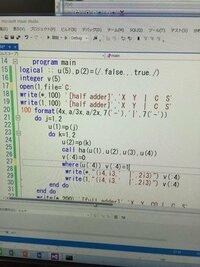 これはサンプルプログラムの一部です。 今、fortranのプログラミングを勉強しています。    この27行目のところが分かりません v(:4)=0 Where(u(:4)) v(:4)=1  uを論理型配列としvを実数型配列として、 論理型か...