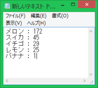 """PHPで実行する度にランダムで文字列を生成するとします。 次にあるテキストファイルを開いて、そのテキストファイルに先ほどランダムで生成した文字列が含まれていなかった場合、テキストの最後の行に """"生成した文字列 : 1"""" を記入させ、 もし既に存在していた場合は後の数値に+1をして """"生成した文字列 : 2"""" (既に2だった場合は3、3だった場合は4の..."""