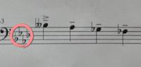 吹奏楽部で低音パートを担当しています。新しくもらった楽譜にダブルフラットがあったのですが、この場合、画像の◯の部分のフラットは無視してよいのでしょうか?