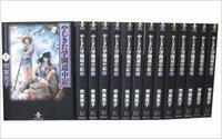 市東亮子先生の「やじきた学園道中記」の文庫が18巻まで出ているようですが、 文庫本ならではの解説だとか、カラー口絵などは ありますか? また、内容的にはどのあたりまで収録されていますか? 紙のサイズ...