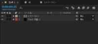windows10でAfter Effects CCを使っているのですが新規プロジェクトで新規平面レイヤーを作成して3Dレイヤーをオンにすると描画モードを変更するボタンが消えてしまいます。 ソフトの再インストールやパソコンの...