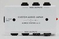 カスタムオーディオジャパンのver2のサプライについての質問です。 コルグのアダプター(AC100V DC9V)では駆動しませんか? 回答よろしくお願いします!