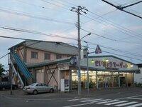 札幌近郊のJR学園都市線拓北駅近くのひまわり団地近くにあったコープさっぽろひまわり生協が老朽化で店舗が2010年11月辺りで無くなったのは知ってますが、今現在店舗跡は更地でしょうか? 知っ ている方は、教え...