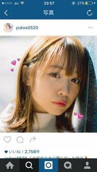 極上に美人になるためにはどうしたらいいでしょうか? 北川景子、佐々木希、沢尻エリカ、深田恭子みたいな、美しくてキレイかつカワイイ人に憧れます。  私は、それなりに良い顔だと思います。 しかし、「可愛い系だね」とよく言われます。  画像の元HKTの子(最近の、痩せた状態の)に似てると言われるし、自分でも似てるなと思います。 山本美月にも似てると言われます。 AKBにいそうとか言われることもあり...