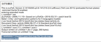 【500枚】Linuxに詳しい方、ご教授下さい 大学のレポートをLaTeXで記述しようと思い、http://homepage2.nifty.com/kurasawa/ubuntu.html#texliveの記事を参考にしてtexlive2015のインストールをしました。Emacsで...