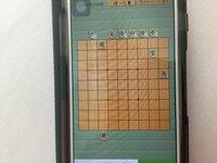 アプリの5手詰めです。ギブアップしました。将棋の強い方、お願いします。持駒は飛車です。