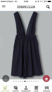 このような服を買ったのですが肩がずり落ちてしまいます。 ずり落ちないようにする方法はありませんか?