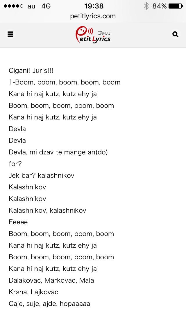 画像はユーゴの映画アンダーグラウンドの曲の歌詞です。 直訳はあるんですが、文法がわからず日本語...