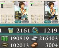 大鳳を狙って大型艦建造をしてしまいました。  翔鶴改二甲 99 を旗艦に4回やりました。4回しかできませんでした。 4000 2000 5000 5500 20  まるゆ が手に入りました。  飛鷹が出てきました。  赤城が出...