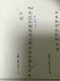 この漢文の 能く とはどういう意味ですか?
