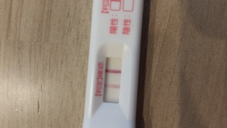 出血 高温期15日目