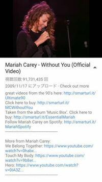 マライアのWithout You(ウィズアウト・ユー)」youtubeの映像を収録している市販のDVDは有りますか?