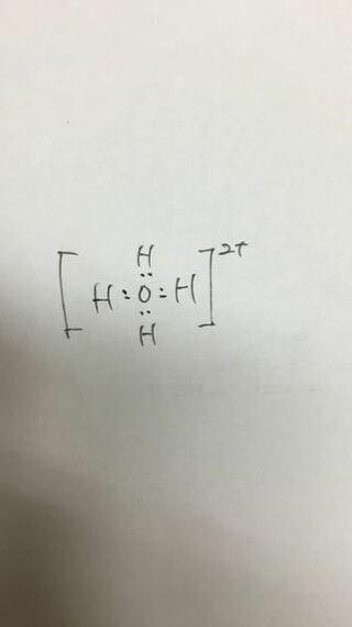 式 電子 ニウム オキソ イオン