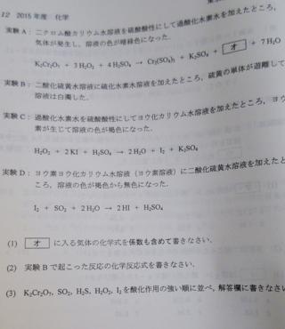 剤 見分け 酸化 還元 方 剤
