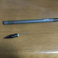 このシャーペンの使い方を教えてください。 普通のシャーペンではないようです。
