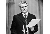 ニコラエ・チャウシェスクの最後は惨めなものでしたか?