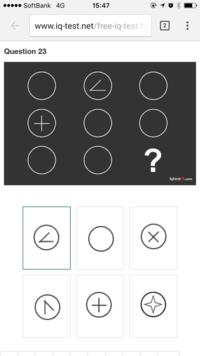 IQテストの答えがわかりません。解説付きで答えを教えてください。