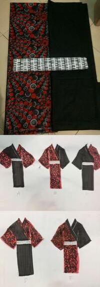 赤と黒、二種類の布を使って、片身替わりの浴衣(男物)を仕立てようと思っています。現在仕事でアフリカにおり、今度開催される日本のイベントに着ていくつもりです。 布はもう購入済みなのですが、注文するデザイ...