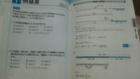 SPI試験の損益算って線分図書いて考える以外に解き方ないんですか?線分図書くの意味不明なんですけど(;;)