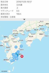 今日の日向灘と伊予灘の地震はプレート型の地震でしょうか。