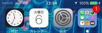 iphoneの電波マークが白のままなんですが、どうしたら黒に戻りますか? モバイル回線でネットは繋がるのに電話はできません。 iOSのアップデート完了後に黒に戻りましたが、少し時間が経ったらまた白に戻ってしました。 どうしたら良いか分からないので対処法を教えてください。  ちなみに今までは普通に黒のままでした。