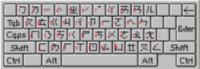 Bopomofoキーボードの入力方法を教えてください。 ちょっと見づらいですが、Bopomofoキーボードに英数キーボードの文字を赤で追記した画像を用意しましたので、紫という字を入力するなら英数キーボード上どうタイピングするのか教えていただけないでしょうか。 注音符号を知らないと応用が利きませんか? 今まで中国や台湾ではピンインか五筆で入力するものとばかり思っていたので興味があります。 ...