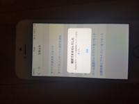 が へ 時に 起き サーバー の 接続 た appleid エラー まし Apple IDの接続エラー、確認に失敗しました。