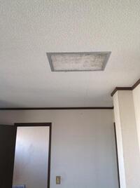 家の天井に写真のような四角いものがあるんですけど。これはなんなんでしょうか?何のために使うのでしょうか?