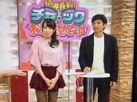 元AKB48 松井咲子   超ドエロ番組の司会wwwwww   それも超ミニスカwwwwww    あなたは 信じられますか?