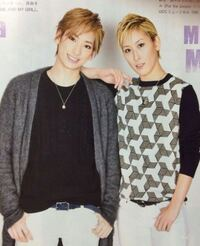 宝塚の柚香光さんと水美舞斗さんについて。添付画像のお写真が掲載されている雑誌は何でしょうか? 切実に探しております。