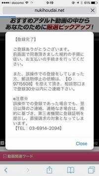 シャッター アダル と サイト 勝手 に 音 登録 Galaxy A51