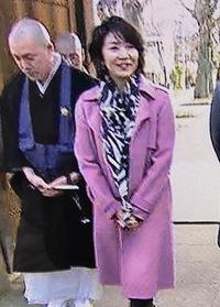 この片平なぎささんのコートはどこのブランドでしょうか?  ぶっちゃけ寺出演のものです。  また、チェスターコートというのですか?