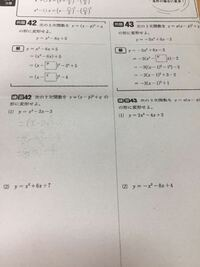 この問題の計算の仕方答えを教えて頂けたら幸いです よろしくお願いします