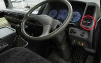 日野ライジングレンジャー4トントラックについて質問です。 (エンジン形式JO8C型) (約20年くらい前の車)    画像の赤丸のところに2つスイッチがあります。 左側はフォグランプですが、右側のスイッ...
