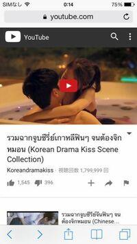 この風呂場のキスシーンの韓国ドラマの名前が知りたいです!!