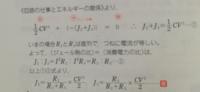 高校物理 途中式の計算 ①、②からどうやって答えの式に変形するのですか? 途中式を教えて下さい