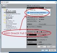 CubaseとYouTubeの音を同時に出したい  以前はWin7でCubase7を使ってました。 その時はできたのですが…  今はWin10でCubase9を使ってます。 以前はASIO DirectX Full Duplex DriverがCubase7のデバイス設定...