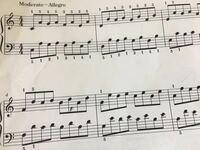 このハノン楽譜を ニ長調で弾きなさいと言われました ドとファに#…   A.#ドラソラ #ファラミラ レシラシ ソシ#ファシ  と弾くのでしょうか!?   レから始まるので   B,レシラシ ソシ#ファシ ミ#ドシ#ド ラ#ドソ...