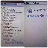 Javaをインストールしても、使えません。 osはwindows8.1(64ビット) ブラウザはマイクロソフト インターネットエクスプローラー 11(32ビット)です。  ブラウザのビット数に合わせて、Javaをインストールするよう...
