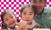 チャンネル 本名 あき かん