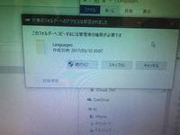 リッピングソフトEACの日本語化に苦戦しています。 http://audio-no-susume.com/pc-audio/eac_install/  このサイトを参考に、LaungageファイルにJapanese.txtを 入れたのにいざ、Exact Audio Copyをダブルクリックして開いてみると 日本語で出てきません。  最初、やり方が分からず何度もアンイストールしてや...