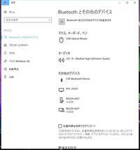 Windows10でBluetoothを接続させたいのですが、デバイスを検索する画面が出ないので接続できません!どうすれば接続できるようになりますか? Bluetoothアダプターですが、ちゃんとにんしきされていてドライバーも最新です。