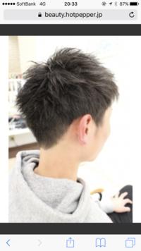 こんな感じの後ろ髪にすると 前髪ってどんな感じになりますか? 教えて下さい。お願いします。