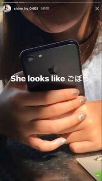 このiPhoneケースどこのものか知っている方いたら教えて下さい!!お願いします!!!