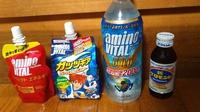 中1の子供が中長距離、駅伝をしています。 小学生の頃は、マラソン大会や駅伝前に『ガッツギア』というゼリーを飲んでいました。  薬局で『アミノパーフェクトエネルギー』というゼリーを見 つけ買ってみたの...